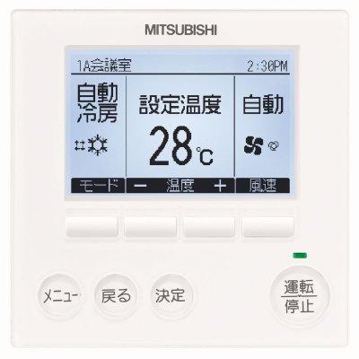画像3: 福岡・佐賀・長崎・大分・熊本・宮崎・鹿児島・沖縄・業務用エアコン 三菱 厨房用エアコン スリムZR 標準(シングル) PCZ-ZRP80HF 80形(3馬力) 三相200V